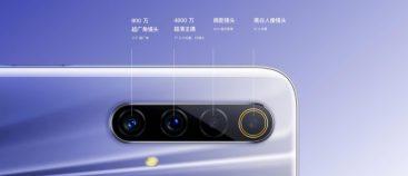 Realme X50m 5G optics