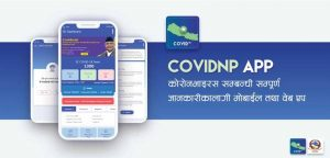 Covid-19, COVIDNP, corona virus app by nepal government