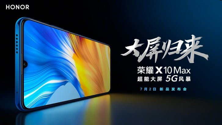 honor x10 max 5g poster