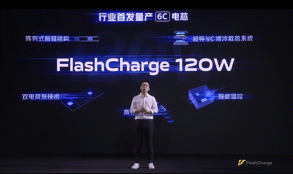 fast charge 120w, iqoo 120w, flash charge super