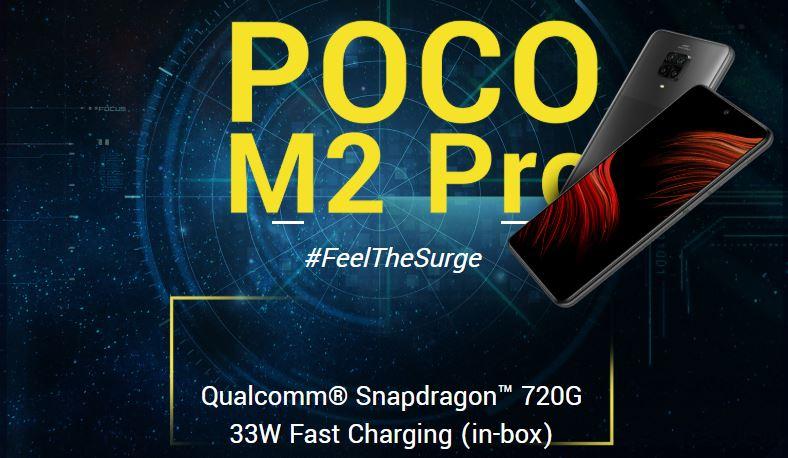 poco m2 pro, poco m2 pro launched, poco m2 pro price, poco m2 pro specs