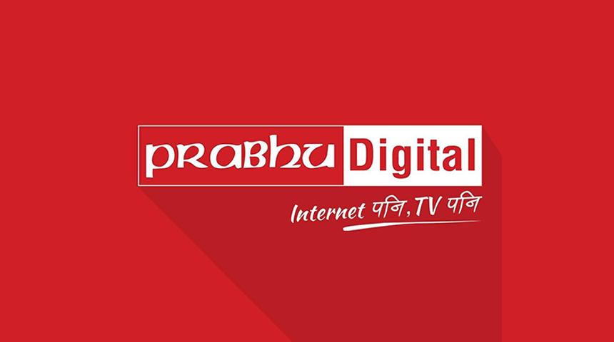 prabhu digital, prabhut tv, prabhu interent, prabhu net service