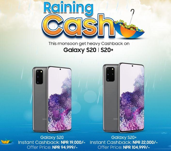 samasung galxy s20 series massive discount