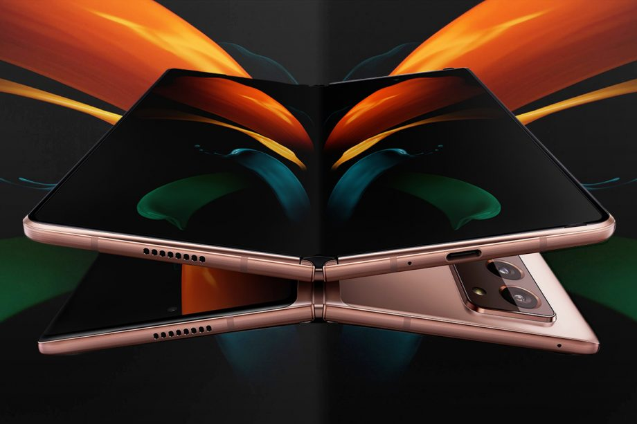 Galaxy z fold 2 launched