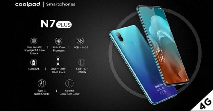 Coolpad N7 Plus price in nepal, Coolpad N7 Plus launched
