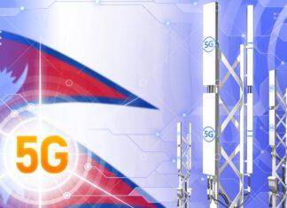5g in nepal, 5g nepal, 5g network in nepal