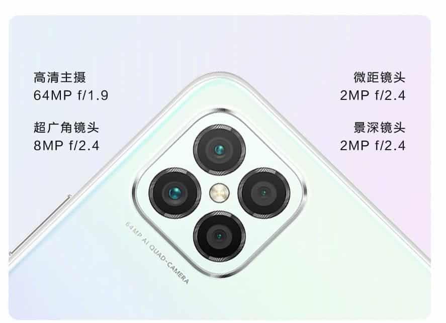 Nova 8 SE camera