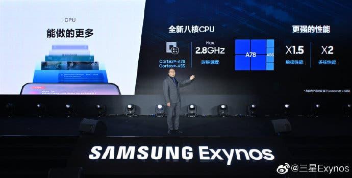 exynos 1080 performance