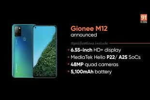 Gionee M12 price in Nepal
