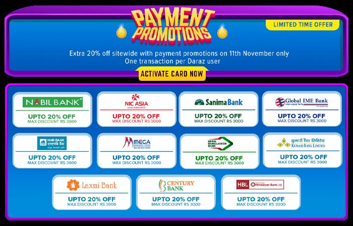 daraz banking partner