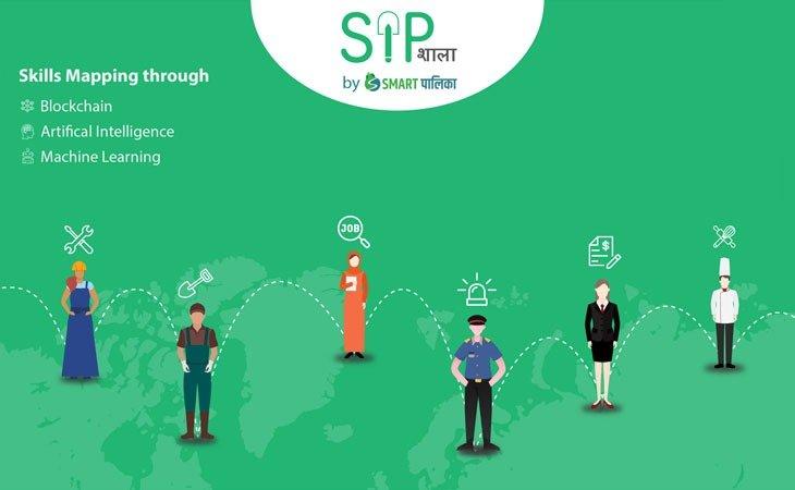 sipshala, smartpalika, smartpalika sipshila, skill workshop in nepal, employment in nepal, sipshala in nepal, job opportunities in nepal