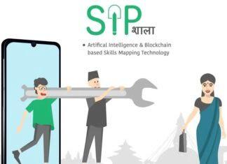 sipshala, job oppurtunities in nepal, nepal employment status