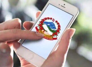 Nagarik App Nepal, Nepal Government logo