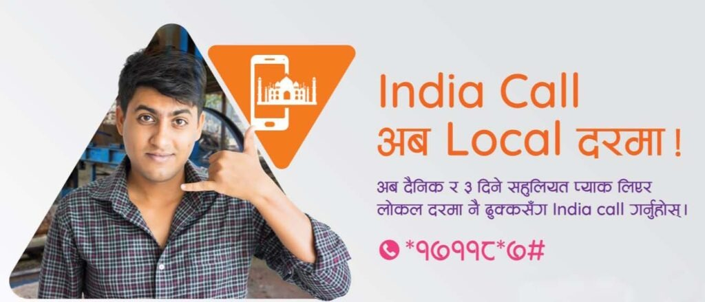 Ncell India Voice pack, Ncell India call pack, Ncell voice pack
