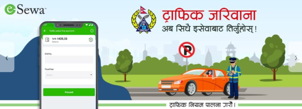 traffic fine online payment in Nepal