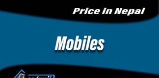 All Mobiles price in Nepal, All Smartphones price in Nepal, All phones price in Nepal, All Handsets price in Nepal
