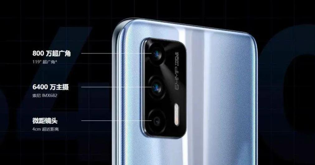 Realme GT camera