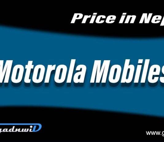 motorola mobiles price in Nepal, moto mobiles price in Nepal, price of motorola smartphone in Nepal, mobiles price in Nepal