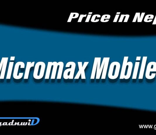Micromax mobiles price in Nepal, price of micromax mobiles in Nepal, Micromax Nepal, Micromax mobiles available in Nepal