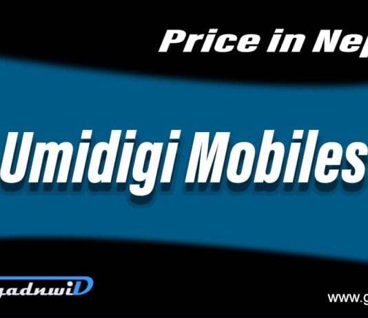 Umidigi mobiles price in Nepal, mobiles price in Nepal, price of Umidigi mobiles in Nepal, Umidigi Nepal, Nepal Price Umidigi Mobiles, Umidigi Mobiles Nepal price, Umidigi smartphones price in Nepal, smartphones price in Nepal, mobiles price in Nepal 2021