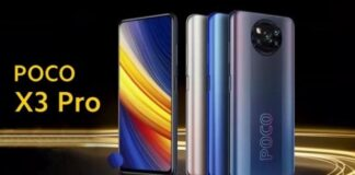 Poco X3 price in Nepal, poco x3 pro display and design, Poco X3 Pro price in Nepal, X3 Pro price in Nepal, poco x3 a gaming phone, poco phone in Nepal, price of poco phones in Nepal