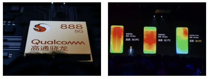 Xiaomi New cooling technology, Snapdragon 888