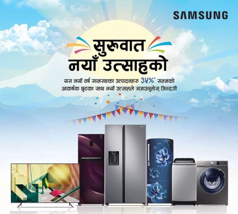 Suruwat Naya Utsaah Ko 2078, Samsung Nepal new year offer, Samsung New Year offer 25078