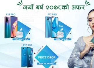 Oppo's Naya Barsha 2078 Ko Offer, Oppo Nepal, Oppo, Oppo smartphones price in Nepal, Oppo mobiles nepal, Oppo New year offer, Oppo new year offer 2078, oppo new year offer 2021