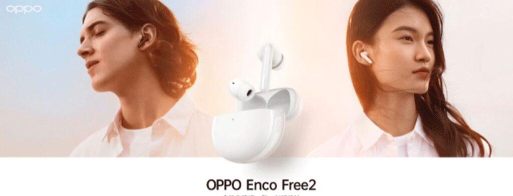 oppo enco free 2 nepal price