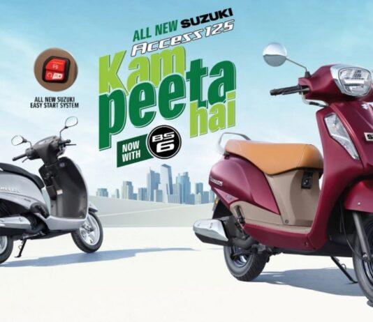 suzuki access 125 bs6 price in nepal