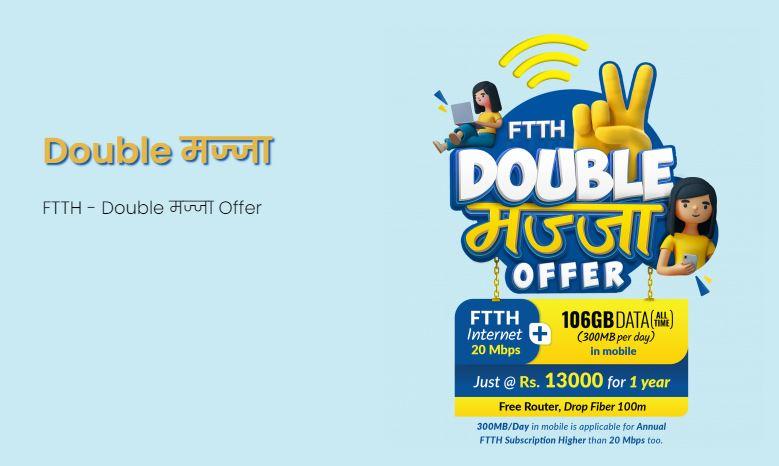 Nepal telecom Ftth fiber to the home plans