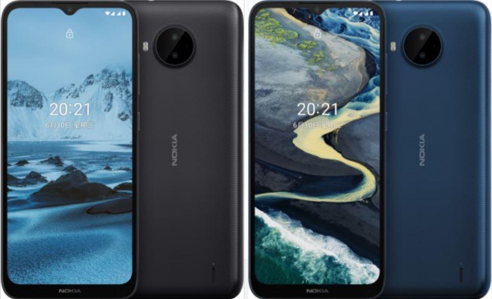 Nokia C20 Plus Colors