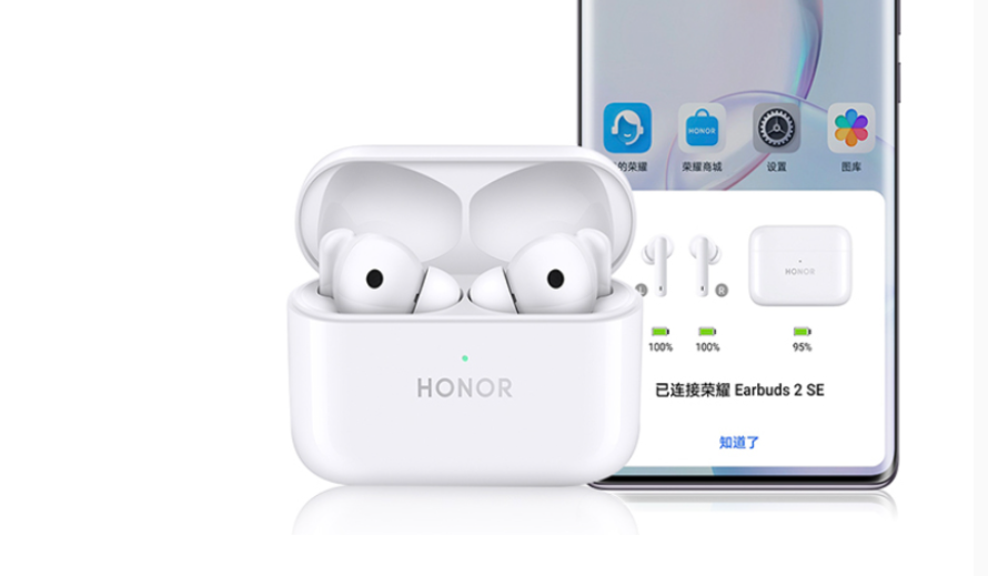 Honor Earbuds 2 SE price in Nepal