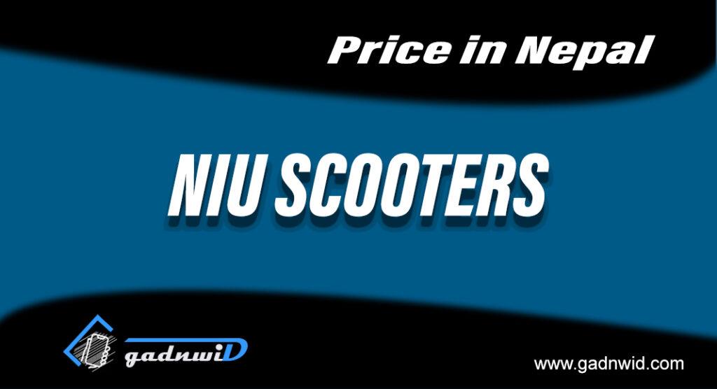 NIU Scooters Price in Nepal