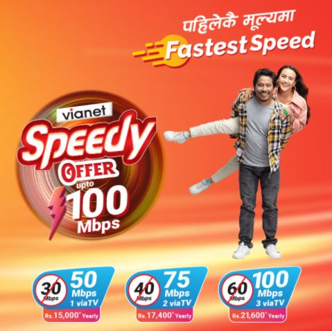internet service vianet latest plans and offer