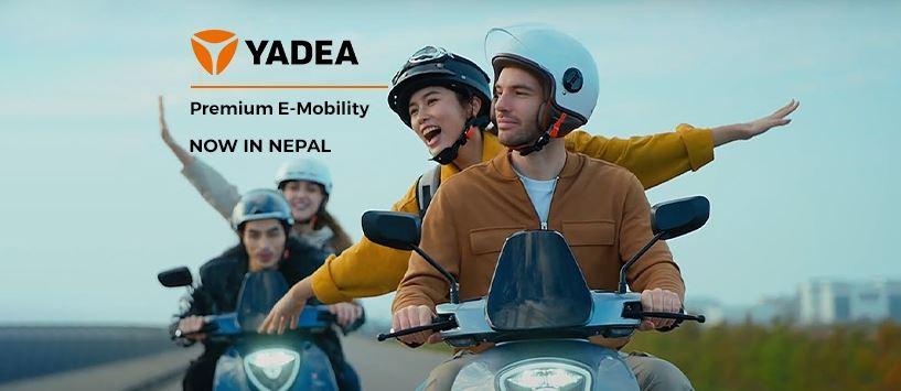 yadea scooters price nepal