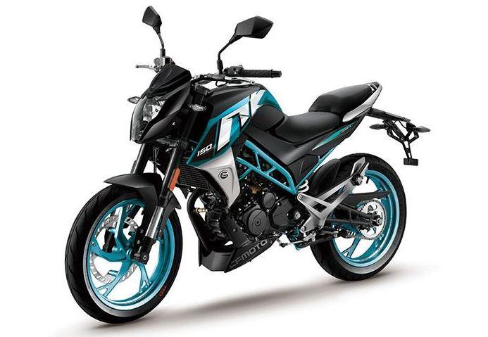 2021 cfmoto 150 nk price nepal