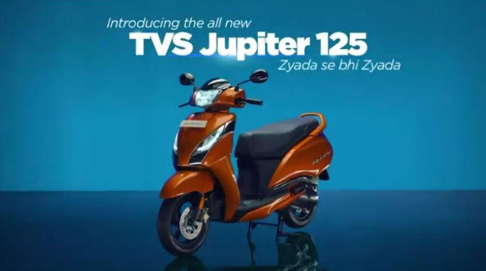 TVS Jupiter 125 BS6 in Nepal